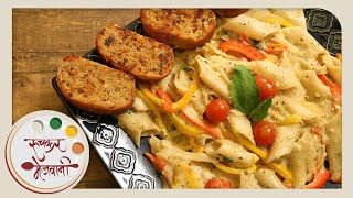 Penne Pasta In White Sauce | Birthday Special Recipe For Chef Archana | Homemade Main Course