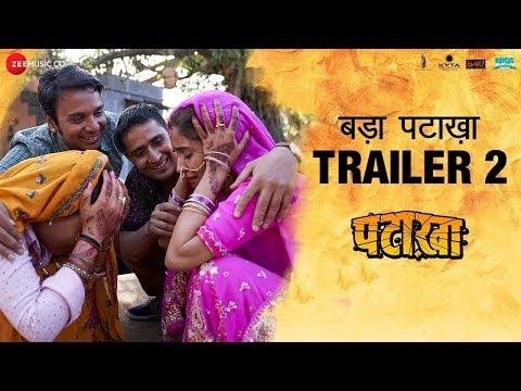 Xxx Mp4 Pataakha Official Trailer 2 Vishal Bhardwaj Sanya Malhotra Radhika Madan Sunil Grover 3gp Sex