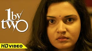 1 by Two Malayalam Movie Scenes HD | Honey Rose  Murali Gopy | Love Scene