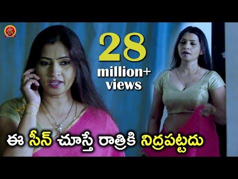 Xxx Mp4 ఈ సీన్ చూస్తే రాత్రికి నిద్రపట్టదు Latest Telugu Movie Scenes Bhavani HD Movies 3gp Sex