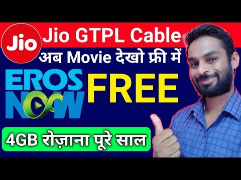 Eros Now Free HD Movies,Jio GTPL Cable TV,Xiaomi Black Shark 10GB RAM,Oneplus 6T PopUp Event