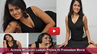 Actress Mousumi Leaked Photos At Pramadam Movie