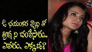 Actress Trisha Died with Dangerous Disease | Actress Trisha Caught in Jallikattu Firing Line