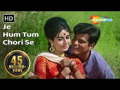 Je Hum Tum Chori Se HD Dharti Kahe Pukar ke Songs Jeetendra Nanda Lata Mangeshkar Filmigaane