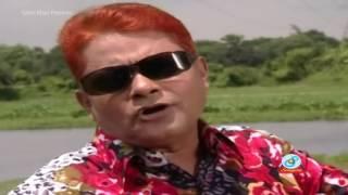 Harun Kisinger Bangla Comedy 2016 Shokher Tola 80 Taka