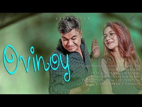 Xxx Mp4 দেখুন Rangan Riddo বাইকের জন্য ছেলেদের সাথে কি অভিনয় করে L 2019 L Bangla Short Film 3gp Sex