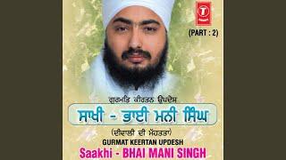 Saakhi - Bhai Mani Singh - (Part - 1)