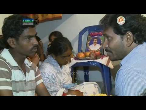 Xxx Mp4 YS Jagan Consoles Accident Victims In Kothavalasa At Vizianagaram District 23rd Jan 17 3gp Sex