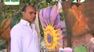 Rupkotha uploaded by bdidol