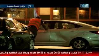 مهمة مستحيلة   مع أحمد الخطيب وعلاء حلمي  مش هتركن هنا  الحلقة 5