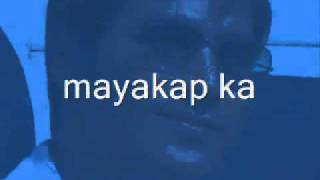 Piolo Pascual - Kahit Isang Saglit lyrics
