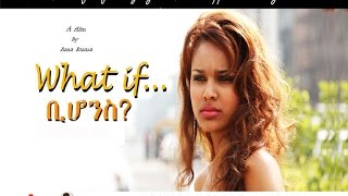 Ethiopian Movie  Bihones:What if,Bihones, Ethiopian Film Bihones