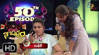 Naga Babu & Roja Prank Call To  Sudheer & Raghava | Naa Show Naa Ishtam | 22nd October 2016