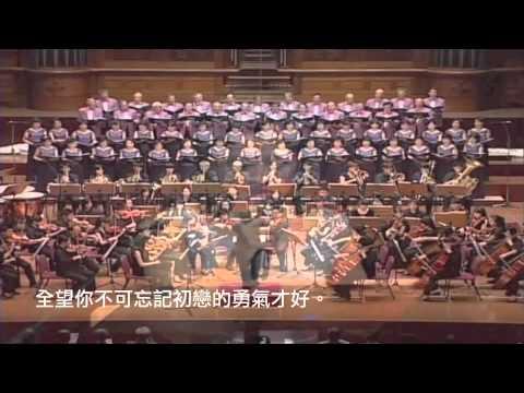 青春悲喜曲(字幕)﹣陳達儒紀念音樂會.m4v
