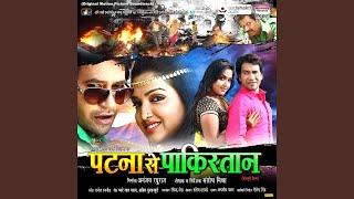 Chapa Chapa Chacha Jaan Kara