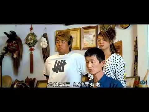 陣頭  中文字幕