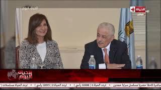 """الحياة اليوم - وزيرا الهجرة والتعليم يبحثان ترتيبات مؤتمر""""مصر تستطيع"""" في نسخته الرابعة"""