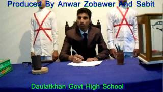 Azob Adalot by Sabit & Anwar in Daulatkhan Govt. High School 100 years Celebration Program 2016