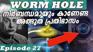 Worm Hole Explained|Malayalam|Ft:Albert Einstein|Gravity|Fact Science Ep27