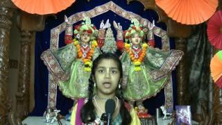 Heroic Lord Rama  - Chintamani