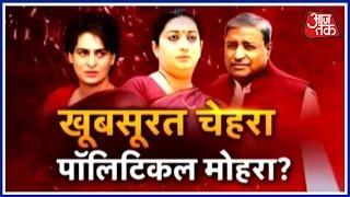 Halla Bol: Katiyar kicks up row with remarks on Priyanka, gets slammed