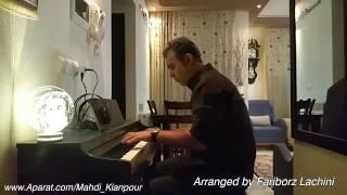 Roze Barfi Morteza Pashaei ( پیانو روز برفی مرتضی پاشایی ) Fariborz Lachini