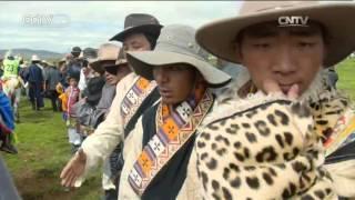 أفلام وثائقية: سقف العالم 2016-04-06