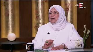 """كل يوم - ياسمين الخيام تشرح دور  """"عائشة عبد الرحمن""""  في الإسلام"""