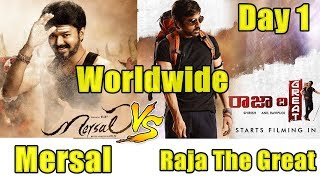 Mersal Vs Raja The Great Worldwide Collection Day 1