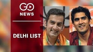 Gambhir, Lekhi & Vijender Among Delhi Notables