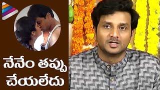 Srinivas Avasarala Comments on Babu Baga Busy Movie Bold Scenes   Sreemukhi   Tejaswi Madiwada