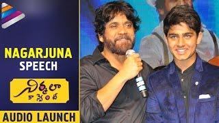 Nagarjuna FUNNY Speech | Nirmala Convent Telugu Movie Audio Launch | Roshan | Shriya Sharma