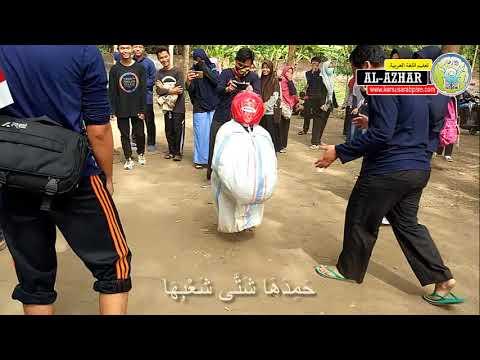 Indonesia Tanah Air Beta Versi Arab