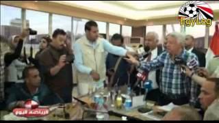 مرتضي منصور ينفعل على صحفي ويطرده من المؤتمر الصحفي للجنة الانديه