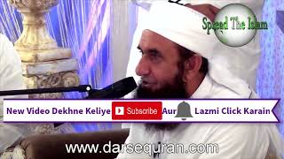 Zindugi Ko Jannat Bananay Ka Sirf Aik Raaz Maulana Tariq Jameel Latest Bayan Husband Wife 2017