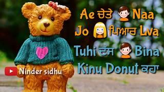 Miss you ena sarar Navjeet punjabi whatsapp status and lyrics video+Download link