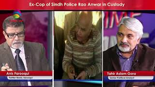 Rao Anwar Appearance & Rights Abuses Discussion in