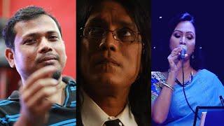 বাংলা গান: উজান ভাটির টানাটানি