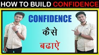 How To Build CONFIDENCE | Get INSTANT Confidence - Krishna Upadhyay