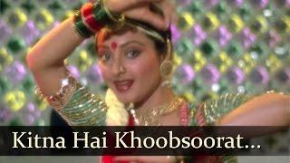 Kitna Hai Khoobsoorat - Mujra - Rekha - Vikram - Daasi - Old Bollywood Songs - Ravindra Jain
