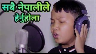 दुबै मृगौला फेल समिर तामाङले गाए.. सबैलाई रुवाउने गीत JANMIYE PACHHI | ..SAMIR TAMANG  SONG