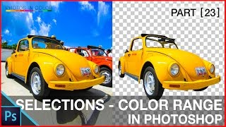 Photoshop Tutorial - Select and mask colors Tutorial