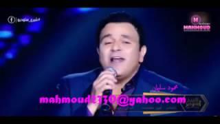 محمد فؤاد  ... بين ايديك