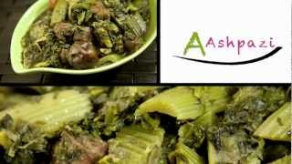 Celery stew (khoresht karafs) recipe