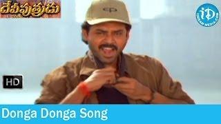 Donga Donga Song - Devi Putrudu Songs  - Venkatesh - Anjala Zaveri - Soundarya - Mani Sharma Songs