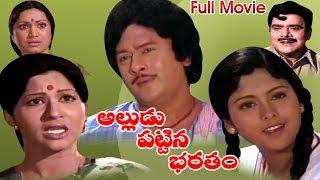 Alludu Pattina Bharatham Full Length Telugu Movie || Krishnam Raju || Ganesh Videos DVD Rip...
