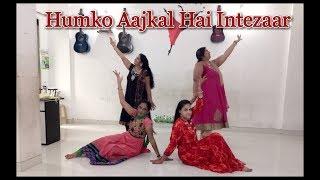 Humko aaj kal hai ( Heaven Dance Centre )