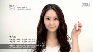 krystal Etude House Korean nude make-up
