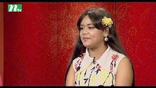 Amra Shobai Raja (আমরা সবাই রাজা) | Episode 51 | Educational Quiz and Discussion