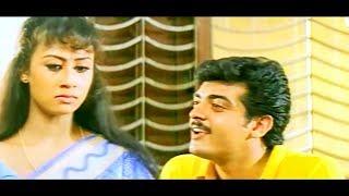 Tamil Movie Best Love Scenes # Kadhal Mannan Movie Scenes # Ajith Best Love Scenes #  Super Scenes